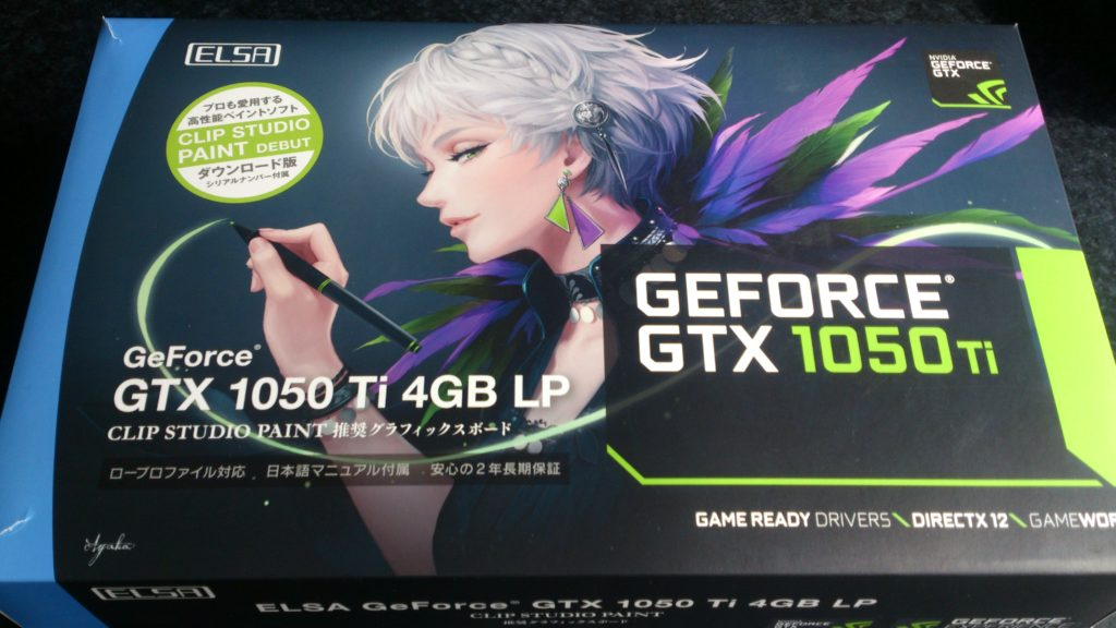 ELSA GeForce GTX1050Ti LP