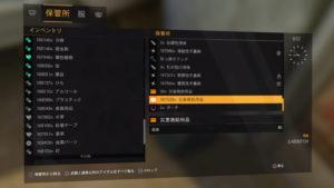 Dying Light ダイイングライト