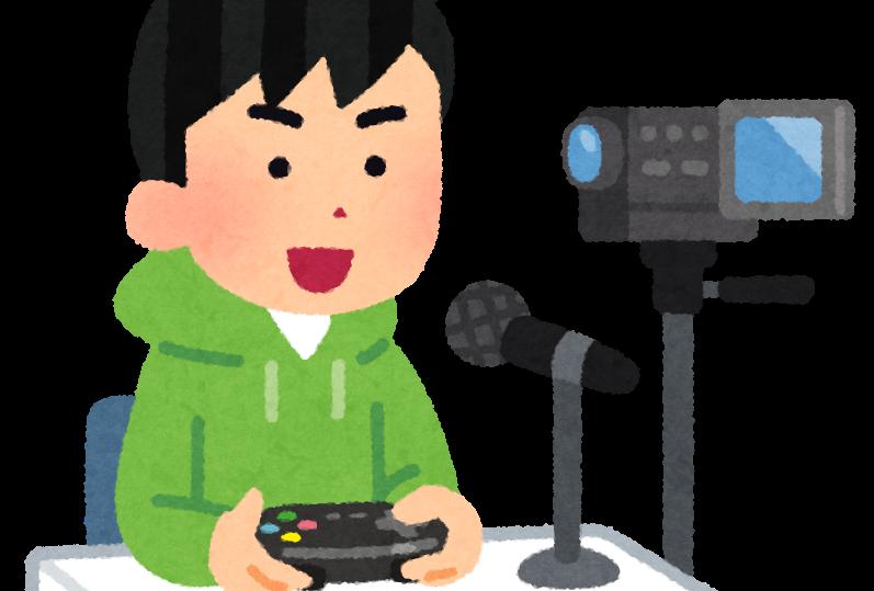 【PS4】キャプチャーボード無しでも大丈夫!PCからライブ配信・録画する方法