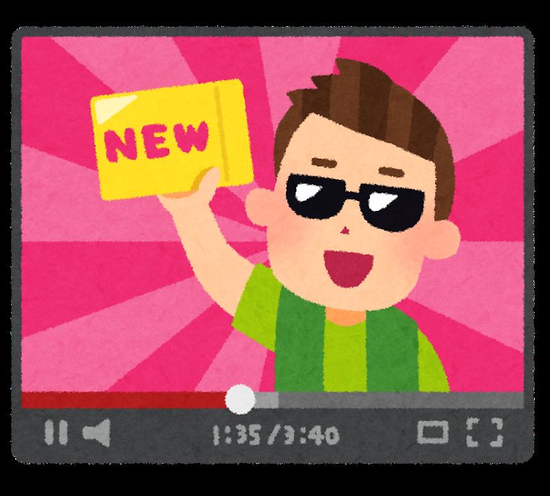 【YouTuber】有名ユーチューバーのキーワードタグの確認方法