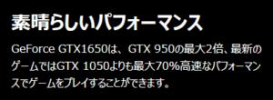 GeForce GTX1650 LP