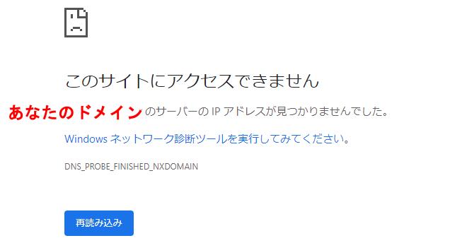 【WordPress】ログインできない!?『IPアドレスが見つかりませんでした。』を直す方法