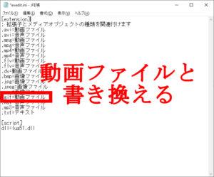 gifファイル