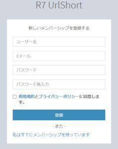 7R6.com使い方